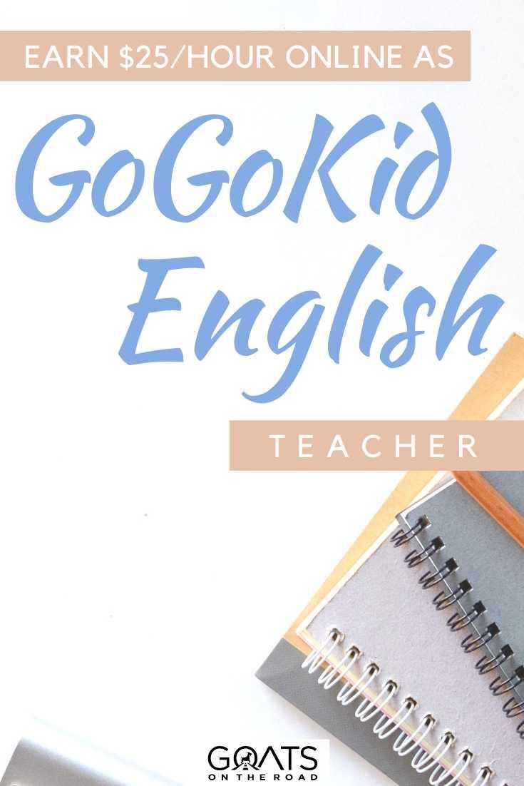 """""""GoGoKid Review: Earn $25/Hour Online As An English Teacher"""