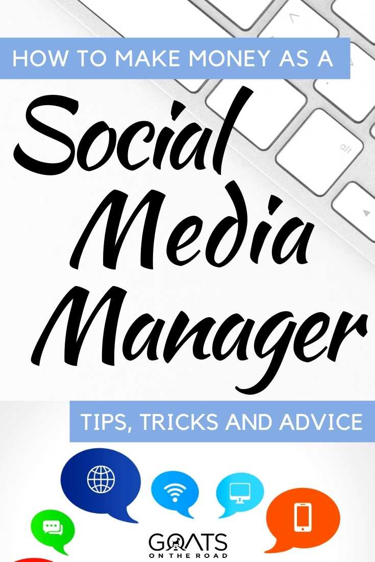 """How To Make Money As A Social Media Manager"