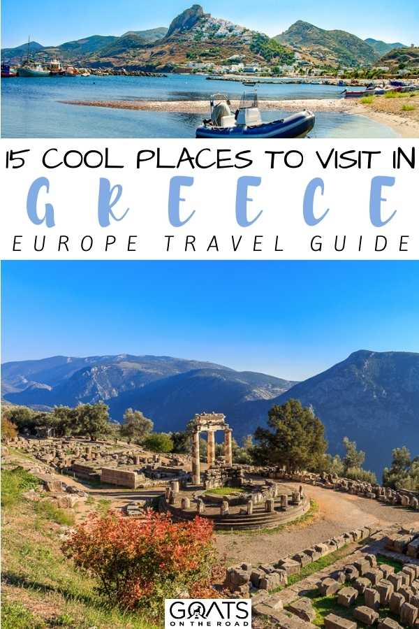 """""""15 Cool Places To Visit in Greece"""