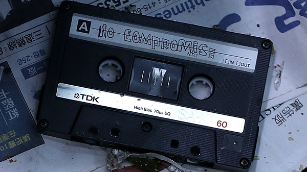 Cassette tapes gave new control to music fans, allowing them to create and share their own collections of songs in a cheap and easily portable format.
