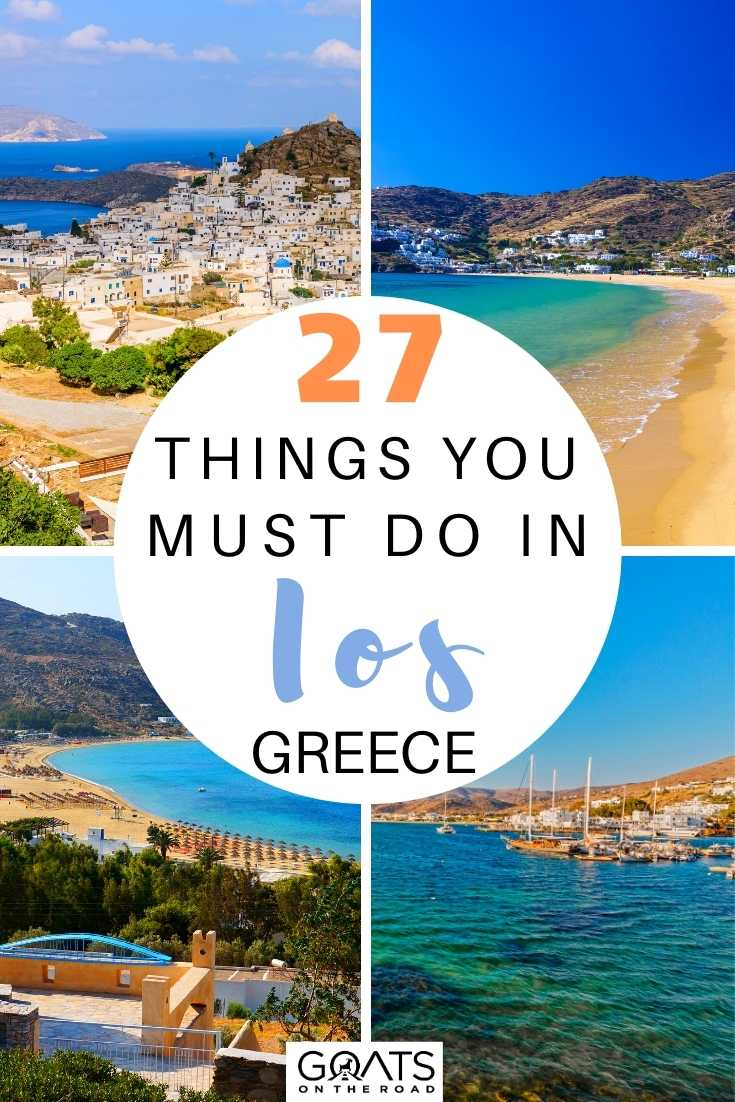 27 Things You Must Do in Ios, Greece