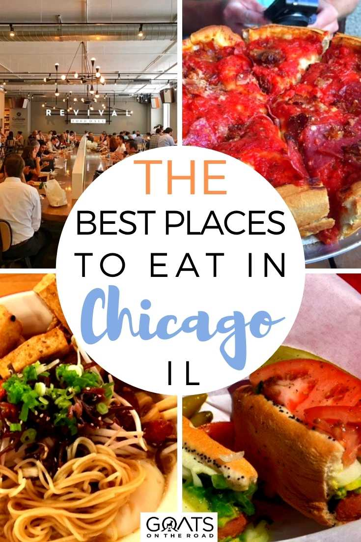The Best Places To Eat in Chicago