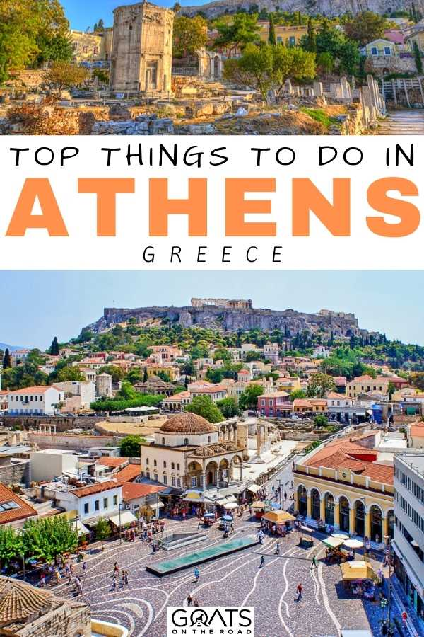 """""""Top Things To Do in Athens, Greece"""