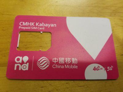 china-mobile-sim-card-hong-kong
