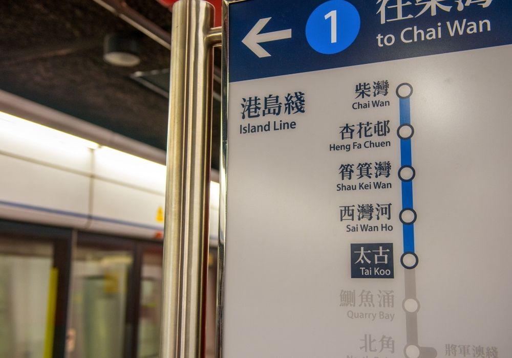 transportation mtr in hong kong