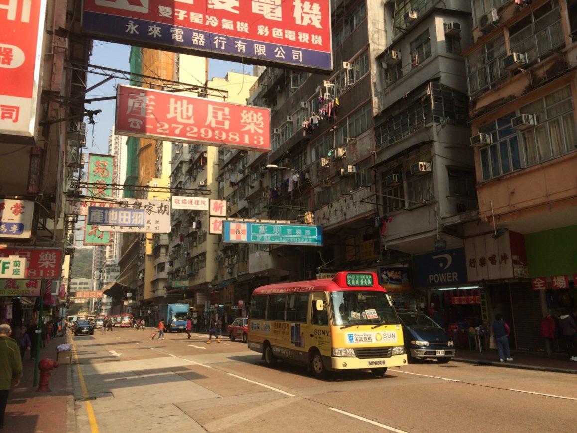transportation in hong kong for digital nomads